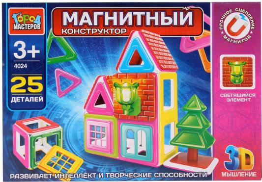 Купить Магнитный конструктор Город мастеров Домик 25 элементов, Пластмассовые конструкторы