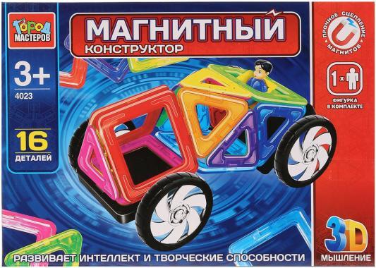 Магнитный конструктор Город мастеров Машинка 16 элементов