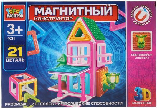 Магнитный конструктор Город мастеров Домик 21 элемент конструктор магнитный город мастеров грузовик 261709
