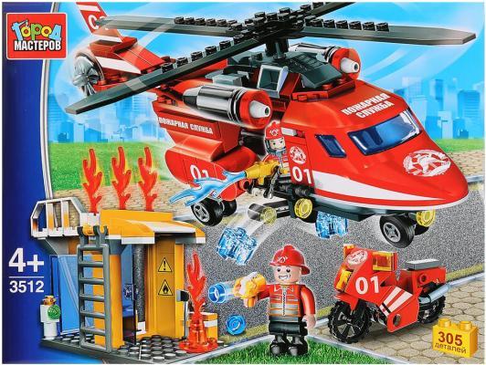 Купить Конструктор Город мастеров Пожарный вертолет 305 элементов, Пластмассовые конструкторы
