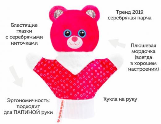 Мякиши Медвежонок МЯКИШИ Медвежонок текстиль розовый