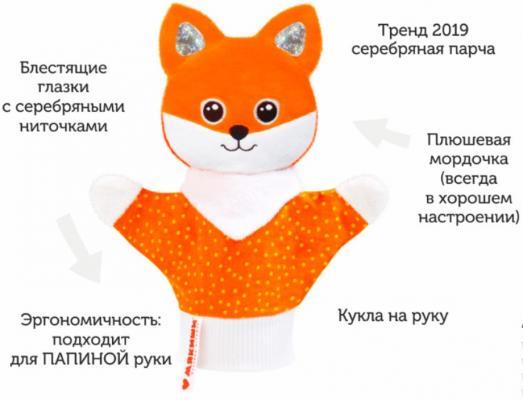Мякиши лисица МЯКИШИ Лиса текстиль оранжевый
