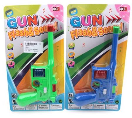 Купить Оружие Наша Игрушка Пистолет цвет в ассортименте, 15 X 3 X 29 см, для мальчика, Игрушечное оружие
