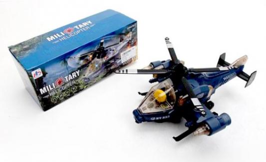 Вертолет Наша Игрушка Вертолет синий 28 см