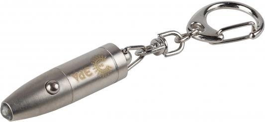 Фонарь ЭРА B26 LED брелок, алюминиевый светодиодный алюминиевый фонарь эра sd9