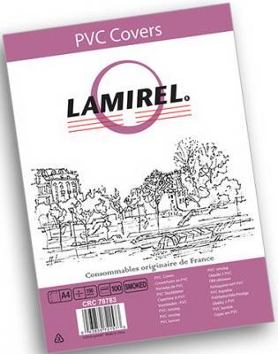 Обложки Lamirel Transparent A4, PVC, дымчатые, 150мкм, 100 шт., шт
