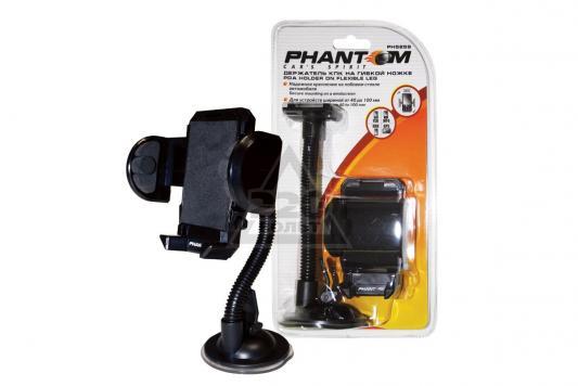 Держатель PHANTOM PH5259 универс. на гибкой ножке 40-100 мм phantom bs 300