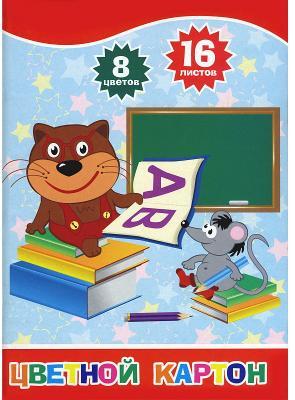 Набор цветного картона ACTION!, Веселые зверята, ф. А4, 8 цв., 16 л набор цветного мелов картона action hello kitty дв клапан с европод ф а4 8 л 2 диз