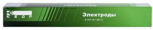 Электроды КЕДР E 347-16/ЦЛ-11 (8005711) Ф 4.0 мм, пачка 2 кг прутки нержавеющие tig er 308lsi 5 кг 1 2 мм 1000 мм кедр 7260041