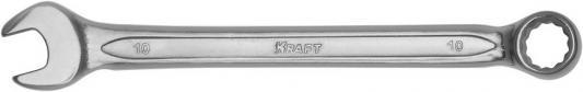 Ключ комбинированный KRAFT КТ 700504 (10 мм) хром-ванадиевая сталь (Cr-V) ключ комбинированный kraft с храп механизмом 8 мм кт 700732