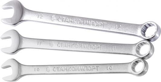 Ключ СТАНКОИМПОРТ CS-11.01.10 комбинированный 10мм ключ комбинированный jonnesway w26110 10мм