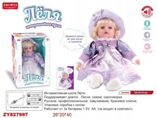 Кукла best toys Лёля говорящая поющая