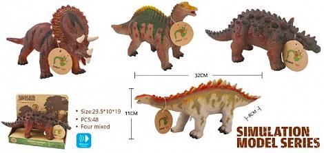 Купить Динозавр, звук. эффект, на бат., в/к 23, 5*10*19 см, best toys, в ассортименте, пластик, для мальчика, Игрушки со звуком
