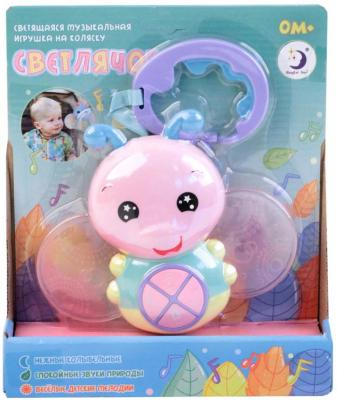 Интерактивная игрушка best toys Светлячок с рождения в ассортименте
