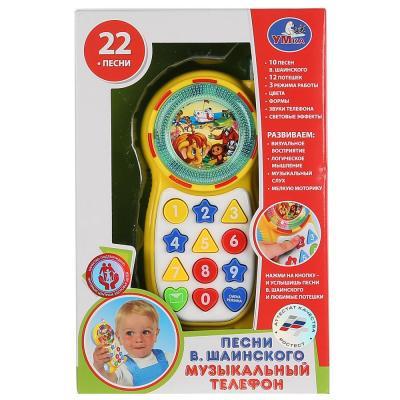 Купить Интерактивная игрушка УМКА Музыкальный телефон от 3 лет, разноцветный, пластик, унисекс, Игрушки со звуком