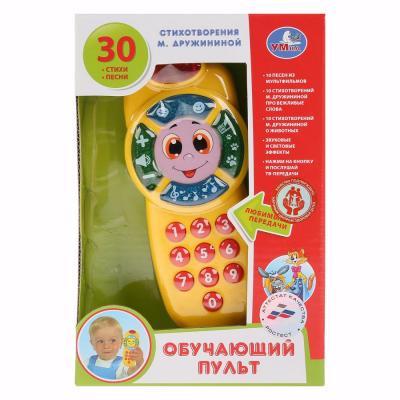 Купить Интерактивная игрушка УМКА Обучающий пульт от 1 года, разноцветный, пластик, унисекс, Игрушки со звуком