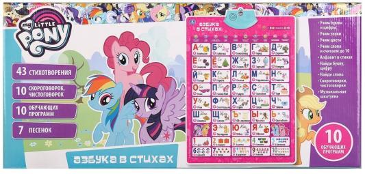 Купить Интерактивная игрушка УМКА My little Pony от 3 лет, разноцветный, ПВХ, унисекс, Игрушки со звуком