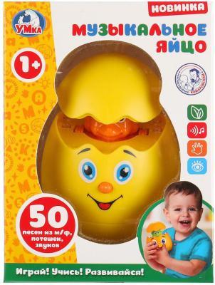 Интерактивная игрушка УМКА B1486155-R от 1 года жёлтый интерактивная игрушка умка музыкальные часы песни на стихи а барто от 1 года
