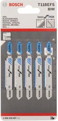 Лобзиковые пилки BOSCH T 118 EFS BIM (2.608.636.497) 5 штук