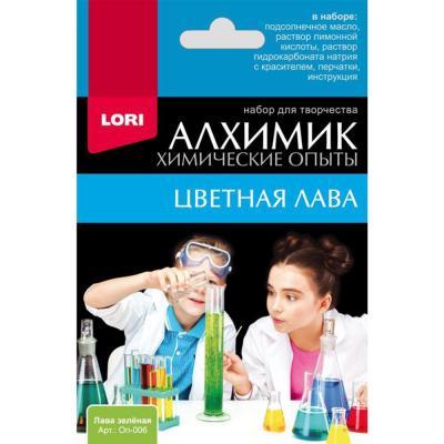 Набор для опытов Lori Лава набор для опытов и экспериментов наукасити газы 7 опытов