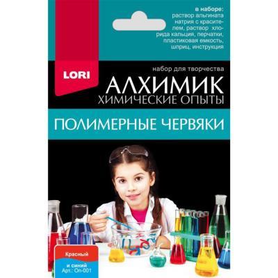 Набор для опытов Lori ПОЛИМЕРНЫЕ ЧЕРВЯКИ набор для опытов и экспериментов наукасити газы 7 опытов