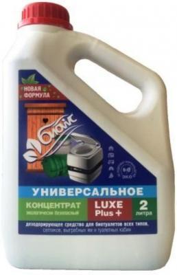 Жидкость БИОwc LUXE Plus дезодорирующее средство универсальный концентрат 2л