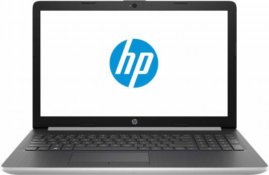 Ноутбук HP 15-da0418ur 15.6 1920x1080 Intel Core i3-7100U 128 Gb 4Gb Intel HD Graphics 620 серебристый Windows 10 Home 6SP95EA ноутбук