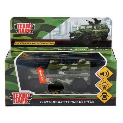 Бронеавтомобиль ТЕХНОПАРК FY6178-MIL-SL камуфляжный игрушка технопарк бронемашина fy6158 sl