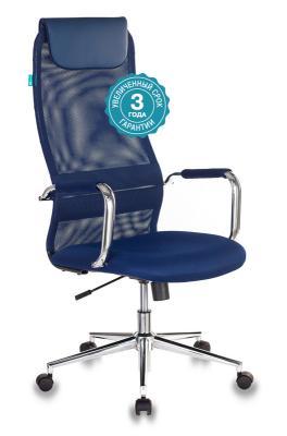 Кресло руководителя Бюрократ KB-9N/DB/TW-10N синий кресло руководителя бюрократ kb 8 синий