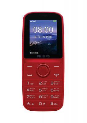Мобильный телефон Philips E109 Xenium красный моноблок 2Sim 1.77 128x160 GSM900/1800 MP3 FM microSD max16Gb мобильный телефон philips xenium e570 серый