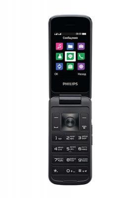 "Мобильный телефон Philips E255 Xenium 32Mb синий раскладной 2Sim 2.4"" 240x320 0.3Mpix GSM900/1800 GSM1900 MP3 FM microSD max32Gb все цены"