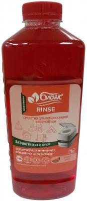 Жидкость БИОwc RINSE дезодорирующее средство для верхнего бачка 1л