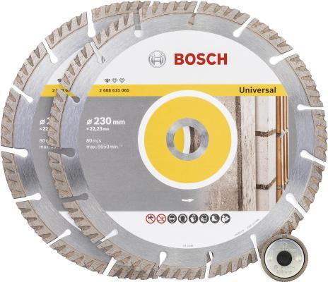 Набор BOSCH 06159975H5 Алмазный диск Stf Universal 230-22,23 2шт + SDS-Plus гайка