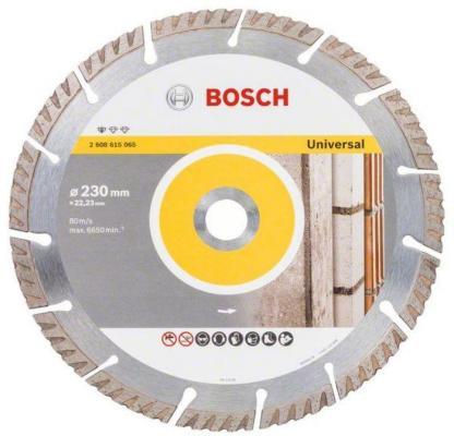 Набор BOSCH 06159975H7 Алмазный диск Stf Universal 230-22,23 3шт + SDS-Plus гайка