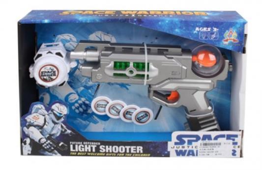 Купить Игровой набор Наша Игрушка Бластер электрифицированный серебристый, размер упаковки330x60x230 мм, для мальчика, Игрушечное оружие