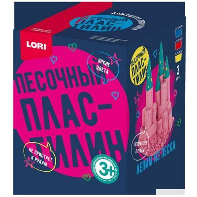 цены на Набор пластилина Lori песочный 3 цвета  в интернет-магазинах