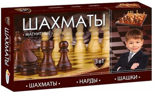 Настольная игра ИГРАЕМ ВМЕСТЕ развивающая Шахматы, шашки, нарды настольные игры играем вместе магнитные шахматы 3 в 1 g049 h37005r