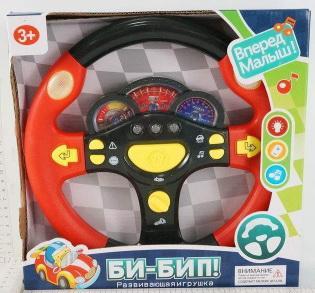 Игра электронный руль на бат. свет+звук, руссифиц. 1709D в русс. кор. в кор.2*30шт цены онлайн