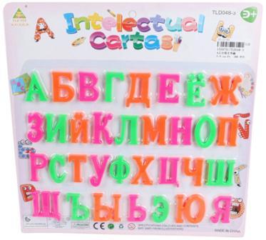 Магнитные буквы Shantou Gepai Буквы