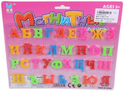 Магнитные буквы Shantou Gepai Алфавит