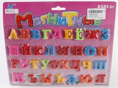 Игровой набор Shantou Gepai Азбука B1509900 цена