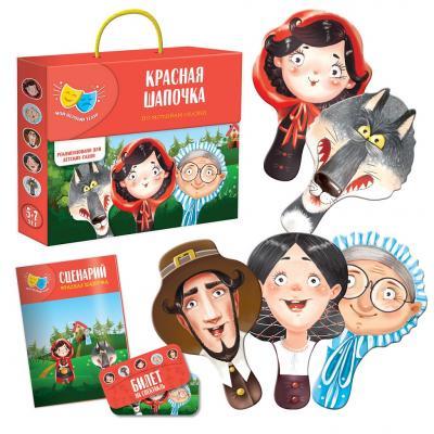 Кукольный театр Vladi toys Красная шапочка кукольный театр vladi toys колобок теремок
