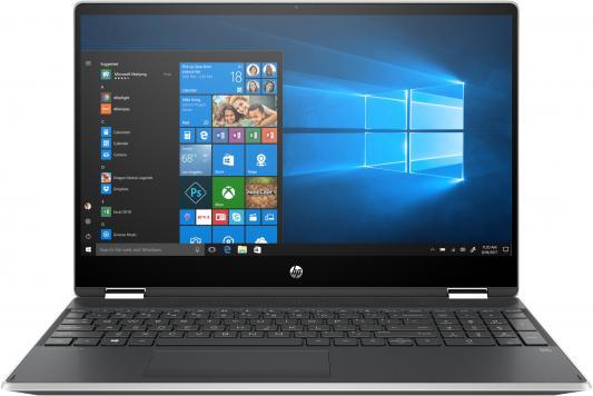 Ноутбук HP Pavilion x360 - 15-dq0002ur 15.6 1920x1080 Intel Core i5-8265U 256 Gb 8Gb Bluetooth 5.0 Intel UHD Graphics 620 серебристый Windows 10 Home 6PS40EA ноутбук hp 15 da1017ur 15 6 1920x1080 intel core i5 8265u 1 tb 8gb intel uhd graphics 620 серебристый черный windows 10 home 5sv97ea