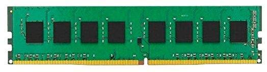 16GB DDR4-2400 Kingston KSM24SED8/16ME ECC (SODIMM)