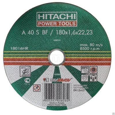 Hitachi 18016HR Круг отрезной A24 (14A) 180*1.6*22