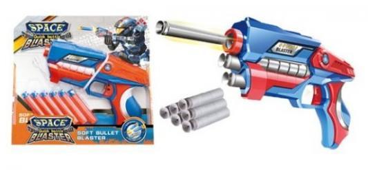 Игровой набор Наша Игрушка Бластер игровой набор наша игрушка волшебная палочка