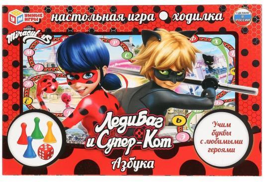 Настольная игра УМКА ходилка Азбука. Леди Баг и Супер-Кот цена в Москве и Питере