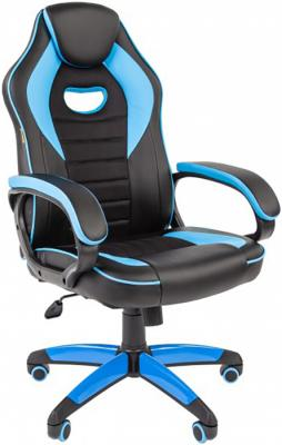 Офисное кресло Chairman game 16 Россия экопремиум черный/голубой (7024556)