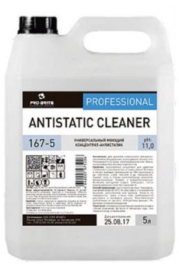 Средство моющее универсальное 5 л, PRO-BRITE ANTISTATIC CLEANER, концентрат-антистатик, 167-5 средство моющее mr glatt daily универсальное 5 л