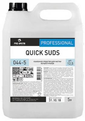 Средство для чистки плит, духовок, грилей от жира/нагара 5 л, PRO-BRITE QUICK SUDS, концентрат, 044-5 недорого